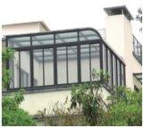 일광실을 꾸미는 건축 알루미늄