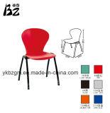 Пластичный стул для сада и живущий комнаты (BZ-0221)