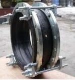 NBR/EPDM de rubber gezamenlijk-Flexibele Verbinding van de Uitbreiding
