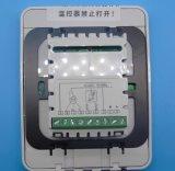 기억 함수 세륨 (W808-2P)를 가진 냉각 난방 보온장치