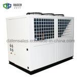 refrigerador de agua refrigerado 15kw con la mejor calidad