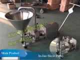 Misturador de alto cisalhamento para xarope (misturador de alta velocidade em linha)