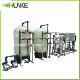 Équipement de filtration de l'eau à osmose inverse du système RO Ck-RO-3000L
