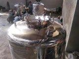 Fabricator тары для хранения нержавеющей стали химически