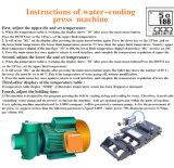 中国の製造業者-水Coveyor冷却ベルトの接合箇所機械