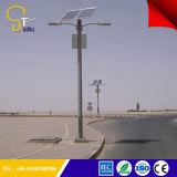 La venta caliente galvanizó la luz de calle solar de los 8m poste 40W LED con los brazos dobles
