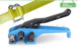 Cinghia manuale della fibra che lega macchina, fascia fibrosa che lega macchina per l'imballaggio delle merci per le cinghie per la cinghia del poliestere tessuta 13-50mm (JPQ50)