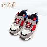 Kind-Form schnüren sich oben Breathable Antibeleg-Schwarz-Sport-Schuhe