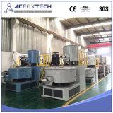 PVC粉のプラスチックの高速混合装置
