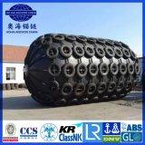요코하마 구조망 - 사슬과 타이어 그물의 유무에 관계없이 압축 공기를 넣은 구조망