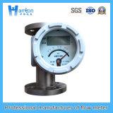 Gsaを測定するための金属のロタメーター
