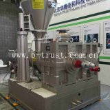 Planetary Extruder의 PVC Compound Making
