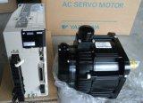 9kw Hsdの空気冷却の自動ツールの変更スピンドルが付いているEle 2140 Atc CNCのキャビネットの処理機械