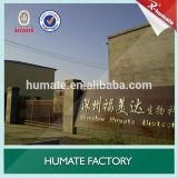 Ácido Humic refinado 85% Soium Humate do sódio do pó