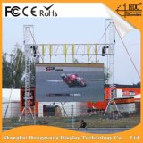 Höhe erneuern im Freien Wateproof LED Video-Wand der Kinetik-P6.25