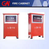 Вьюрок огнетушителя/пожарного рукава высокого качества/шкаф жидкостного огнетушителя