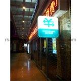 ライトボックスの印を広告する屋外の吸引ATM