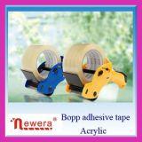 付着力のタイプ高い抗張パッキングテープが感圧性単一の味方された付着力の側面によっておよび熱い溶解水は作動した