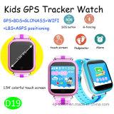 Neueste 1.54 '' bunte Screen-Kinder GPS-Uhr (D19)