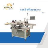 El PLC controla empaquetadora lateral doble del lacre y del etiquetado del cartón