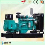 Groupe électrogène diesel de la marque 60kw de Yuchai pour l'usage voyageur