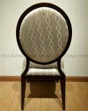 現代家具アルミニウムフレームの楕円形の背部食事の椅子