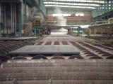 Плита углерода высокого качества S235jr стальная