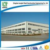 Capannone d'acciaio prefabbricato della struttura d'acciaio della costruzione