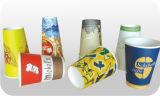 Qualitäts-wegwerfbares Papiercup, das Maschine (ZB-12, herstellt)