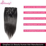 8A毛の拡張のブラジルのバージンの人間の毛髪クリップ