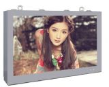 46inch Outdoor Dynamic LCD 디스플레이