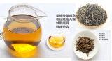 [100غ] صفراء برعم صفراء إبرة شاي