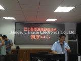 Tabellone per le affissioni 1r dell'interno dello schermo di visualizzazione del LED da vendere