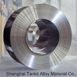 Мягкий магнитный сплав alloy1J90 /Nb-Ni-Nb-Al/Precision