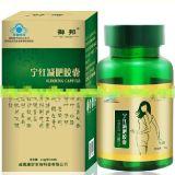Травяное новое влияние Ninghong теряет вес Slimming капсула