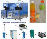 Máquina de sopro do frasco do animal de estimação para o frasco do suco