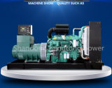 Yuchaiエンジン600kw/750kVAの高品質のディーゼル機関の発電機セット