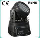 3W RGB DMX Mini Wash 18 LED Moving Head Stage Light (HL-Y18)