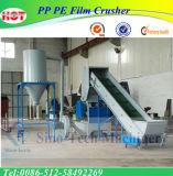 Máquina/maquinaria/linha de recicl plásticas do granulador do PE dos PP do animal de estimação