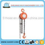 Tipo di HS un blocchetto Chain manuale da 0.5 tonnellate