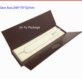 Роскошная бумажная коробка упаковки ювелирных изделий подарка картона для кольца