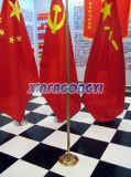 Знамя флага страны высокого качества, национальный флаг