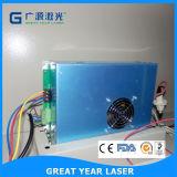 Laser-Stich-Ausschnitt-Maschine für Verkauf