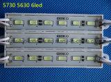 SMD 5730-6LED 모듈 방수 DC12V 7512