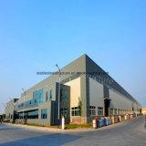 大きいスパンの最もよいデザインのプレハブの構造スチールの研修会