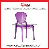 Molde plástico/sem braços da cadeira com projeto novo em 2016