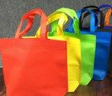 Оптовые горячие хозяйственные сумки Non-Woven надувательства