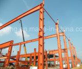 Supermercado de la estructura de acero/alameda de compras/oficina prefabricados para Etiopía