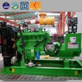 無声ガスの発電機の木製無駄の電力の生物量の発電機