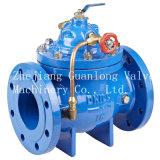 Дистанционное управление поплавковый клапан (100X)